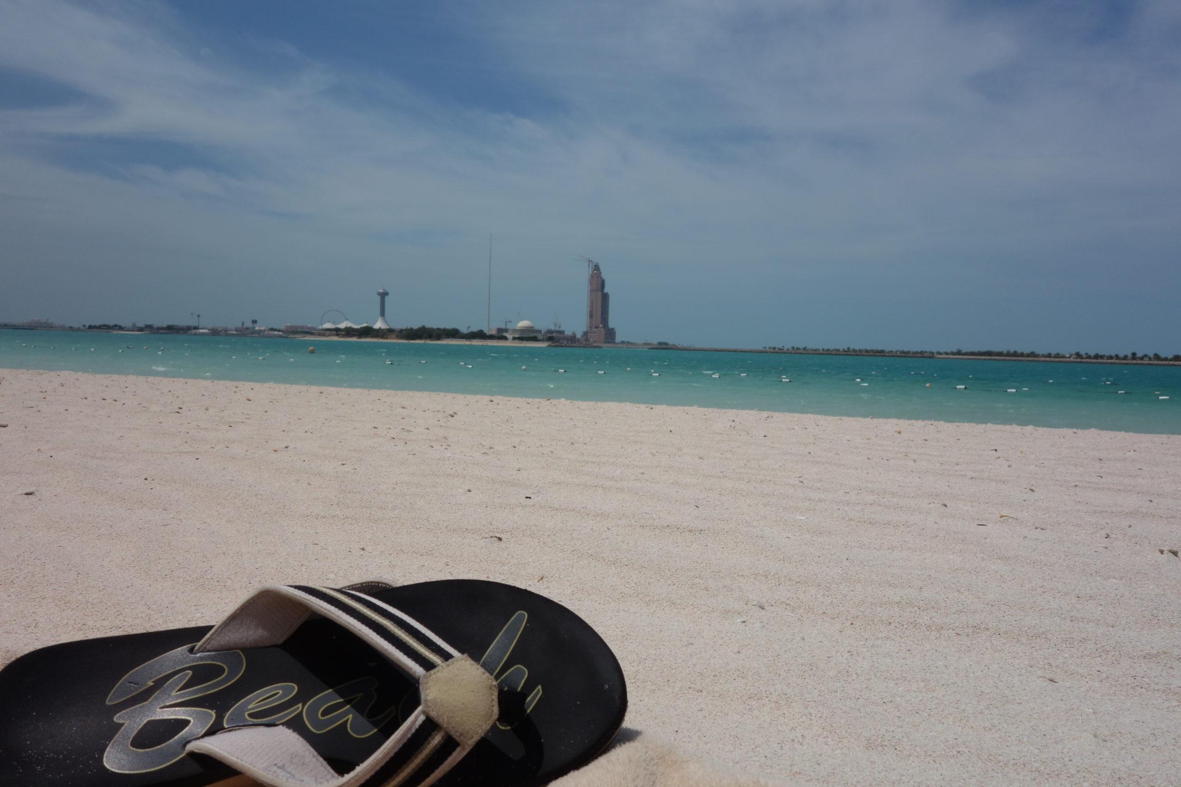 Kurztrip Abu Dhabi